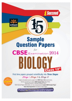 ncert 12 biology book in hindi pdf