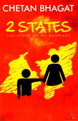 Buy 2 States: The Story of My Marriage: Book