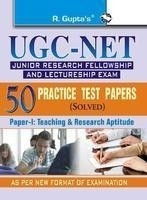 UGC NET Practice  books and Solved paper
