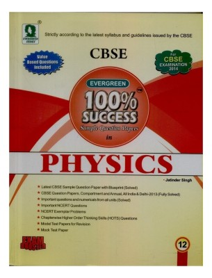 Evergreen 100% Sample Question Papers in Physics for Class - 12 5th Edition price comparison at Flipkart, Amazon, Crossword, Uread, Bookadda, Landmark, Homeshop18