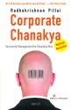 Corporate Chanakya 1st  Edition: Book