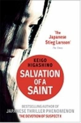 Salvation of a Saint price comparison at Flipkart, Amazon, Crossword, Uread, Bookadda, Landmark, Homeshop18