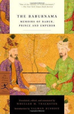 Buy The Baburnama: Memoirs Of Babur, Prince And Emperor: Book