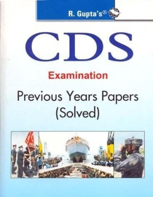 Buy CDS Exam Previous Solved Papers 1st Edition: Book