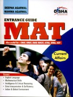 Complete Guide for MAT and other MBA entrance exams: Book
