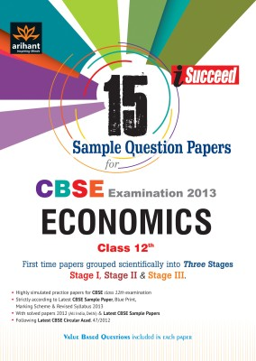 Buy CBSE Economics Examination 2013: 15 Sample Question Papers for Stage 1, 2 and 3 (Class - 12): Book