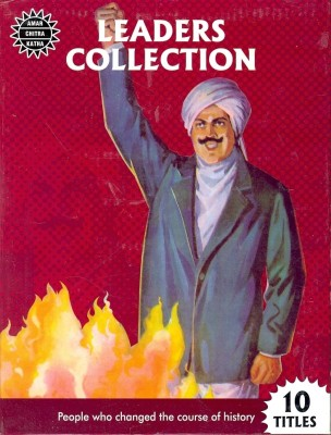 Leaders Collection price comparison at Flipkart, Amazon, Crossword, Uread, Bookadda, Landmark, Homeshop18