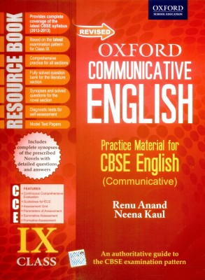 Buy Oxford Communicative English: Practical for CBSE English (Communicative) Class-IX 3rd  Edition: Book