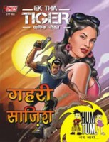 Ek tha Tiger: Gheri Sazish (Hindi): Book