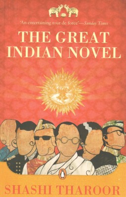 Buy The Great Indian Novel 1st Edition: Book