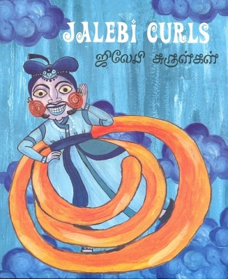 Buy Jalebi Curls Jilebi Surulgal English Tamil At