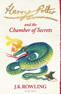 Buy Harry Potter and the Chamber of Secrets: Book