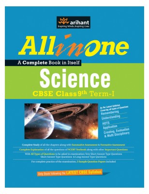 Buy All-in-One Science : CBSE Class 9th Term - I: Book