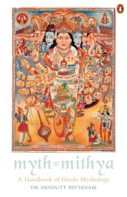 Buy Myth = Mithya: A Handbook of Hindu Mythology: Book