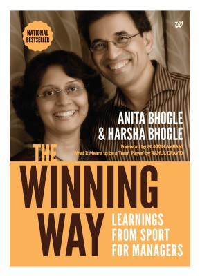 The Winning Way (With CD) : Learnings from Sport for Managers price comparison at Flipkart, Amazon, Crossword, Uread, Bookadda, Landmark, Homeshop18