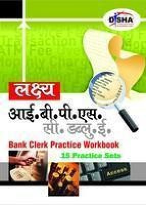Buy Lakshya IBPS CWE Bank Clerk Practice Workbook (Hindi) 1st Edition: Book