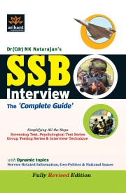Buy SSB Interview: The Complete Guide: Book