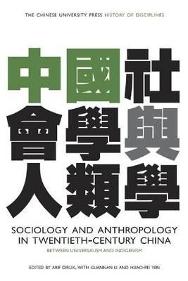 ethnomethodology sociology and classical chinese medicine The cambridge dictionary of sociology  ethnomethodology  the dictionary has been developed to recognize the continuities between classical sociology and the.