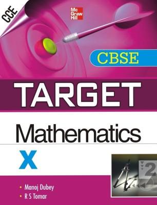 Buy TARGET CBSE Mathematics (Class - X) 1st  Edition: Book