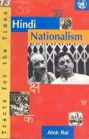 HINDI NATIONALISM (TRACKS FOR THE TIMES): Book