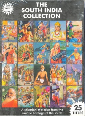 South India Collection: South Indian Folk Tales price comparison at Flipkart, Amazon, Crossword, Uread, Bookadda, Landmark, Homeshop18
