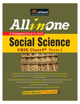 Buy All-in-One Social Science : CBSE Class 9th Term - I: Book