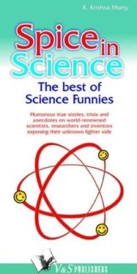 Spice In Science price comparison at Flipkart, Amazon, Crossword, Uread, Bookadda, Landmark, Homeshop18