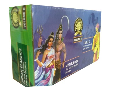The Complete Collection (Volumes - 2) price comparison at Flipkart, Amazon, Crossword, Uread, Bookadda, Landmark, Homeshop18
