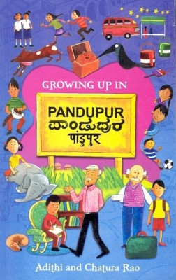 Growing up in Pandupur price comparison at Flipkart, Amazon, Crossword, Uread, Bookadda, Landmark, Homeshop18