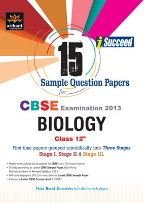 Buy CBSE Biology Examination 2013: 15 Sample Question Papers (Class - 12): Book