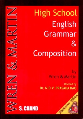 Buy High School English Grammar & Composition: Book