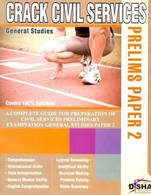 Buy Crack Civil Services Prelims (Paper - 2): Book