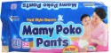 Mamy Poko Pants Diaper - Extra Large - 32 Pieces