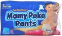 Mamy Poko Pants Diaper - Large - 8 Pieces