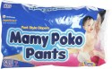 Mamy Poko Pants Diaper - Extra Large - 7 Pieces