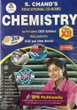 S.Chand CBSE Class XII Chemistry - CD