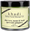 Khadi Herbal Facial Massage Gel - Aloe Vera Neem And Basil - 100 G