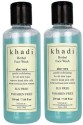 Khadi Herbal Aloe Vera Face Wash - Twin Pack Face Wash - 420 Ml