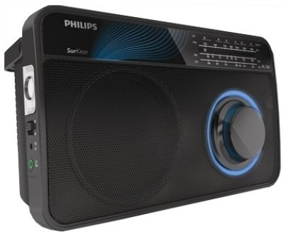 Buy Philips RL308 FM Radio: FM Radio