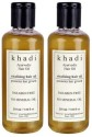 Khadi Ayurvedic Hair Growth Vitalising (Paraben Free)  Hair Oil - 420 Ml