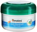 Himalaya Anti-Dandruff Hair Cream - 175 G