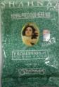 Shahnaz Husain Forever Henna Precious Herb Mix Professional Power Pack - 200 G