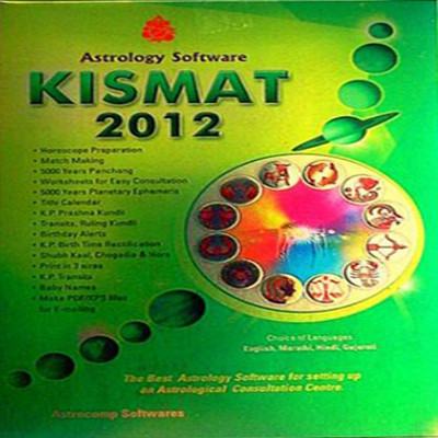 Buy Kundali Software Kismat 2012: Horoscope