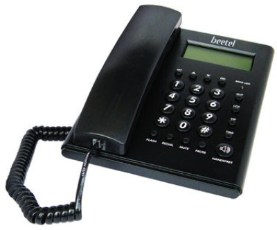 Buy Beetel M52 Corded Landline Phone: Landline Phone