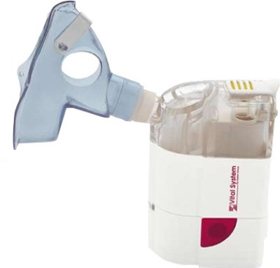 Buy Zepter PBG-832 Nebulizer: Nebulizer