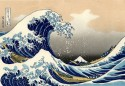 The Great Wave Off Kanagawa Fine Art Print - Small, Rolled