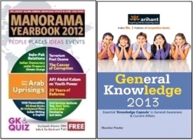 Buy General Knowledge 2013 And Manorama Year Book 2012 (Set of 2 Books): Regionalbooks