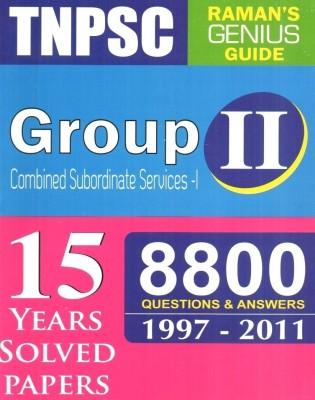 Tnpsc group 4 exam syllabus 2013 in tamil pdf free download