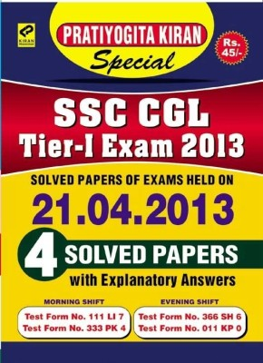 Cgl exam ssc papers pdf