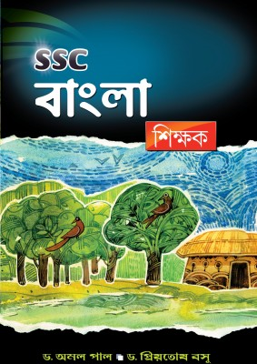 Buy SSC Bangla Sikshak, Competitive Exam (SSC): Regionalbooks
